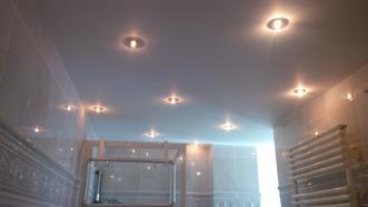 Badezimmerbeleuchtung
